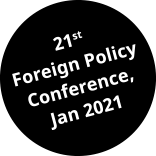 Foreign Policy Conference